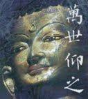 Buda fotomontaje